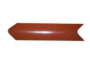 Накладка лемеха плуга ПКЛ-70